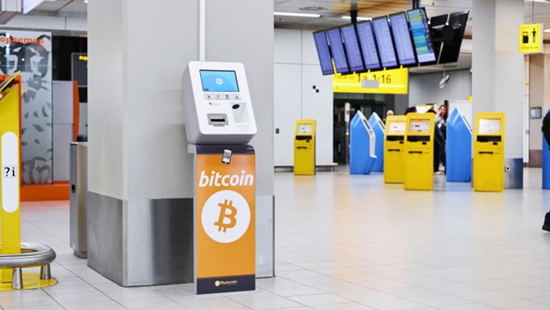 Bitcoin ATMs in Seville and other cryptocurrencies